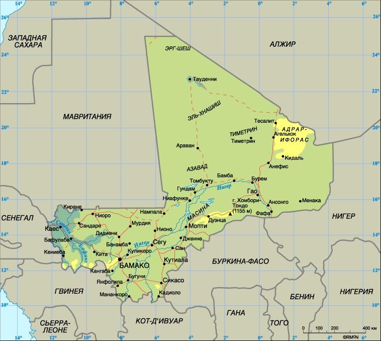 Мали. Столица - Бамако. Население - 11 831 тыс. человек (1998). Плотность населения - 9,5 человек на 1 кв. км. Городское население - 26%, сельское - 74%. Площадь - 1,24 млн. кв. км. Самая высокая точка - гора Хомбори-Тондо (1155 м), самая низкая - 23 м над у.м. Основные языки: манде, фульбе, французский (официальный). Основная религия: ислам. Административно-территориальное деление - 8 областей. Денежная единица - франк КФА. Национальный праздник: День независимости - 22 сентября. Государственный гимн: На твой призыв, Мали, за твое процветание, верные твоей судьбе.