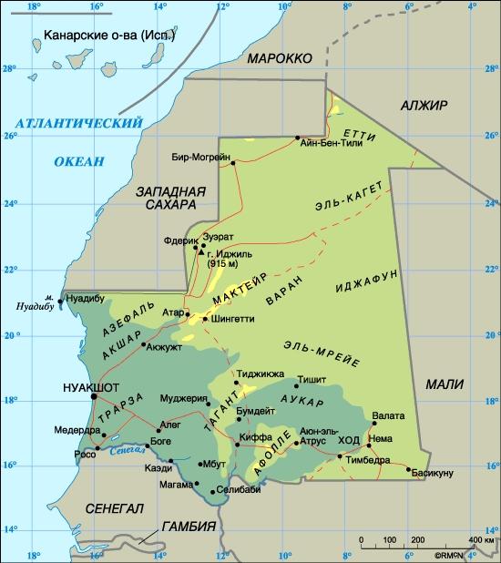Мавритания. Столица - Нуакшот. Население: 2,48 млн. человек (1998). Плотность населения: 2,4 человека на 1 кв. км. Доля городского населения - 52%, сельского - 48%. Площадь: 1030,7 тыс. кв. км. Самая высокая точка: гора Иджиль - 915 м над у.м. Официальные языки: арабский, французский. Государственная религия: ислам суннитского толка. Административно-территориальное деление: 12 областей и столичный округ. Денежная единица: угия = 5 хумам. Национальный праздник: День независимости - 28 ноября.