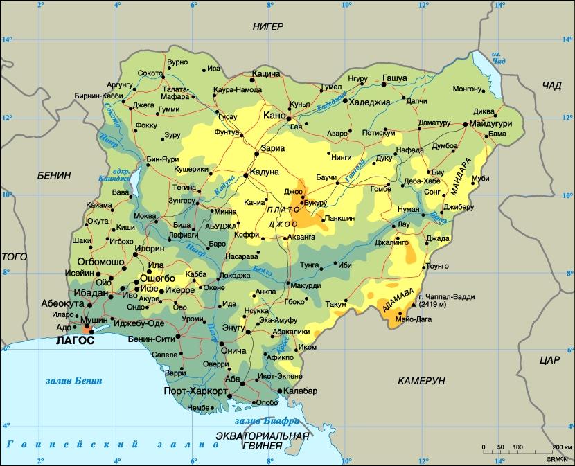 Нигерия. Столица - Абуджа. Население - 118 млн. человек (1997). Плотность населения - 127 человек на 1 кв. км. Городское население - 38%, сельское - 62%. Площадь: 923 768 кв. км. Самая высокая точка - гора Чаппал-Вадди (2419 м). Основные языки: английский (официальный), хауса, йоруба, ибо. Основные религии: ислам, христианство, местные традиционные верования. Административно-территориальное деление: 36 штатов и федеральный столичный округ. Денежная единица: найра = 100 кобо. Национальный праздник: День независимости - 1 октября. Государственный гимн: Вставайте, соотечественники, Нигерия нуждается в вас.