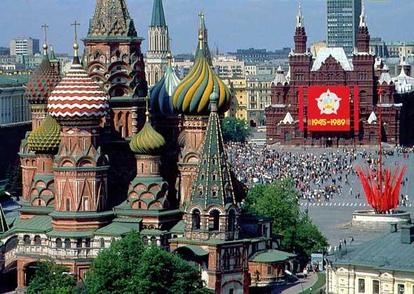 Пенсионный фонд Москвы южный округ