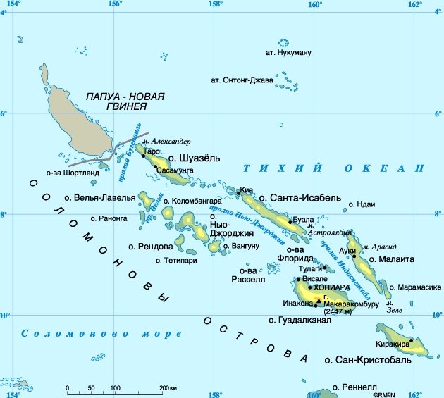 Картинки по запросу 1568 - Европейцами открыты Соломоновы острова.