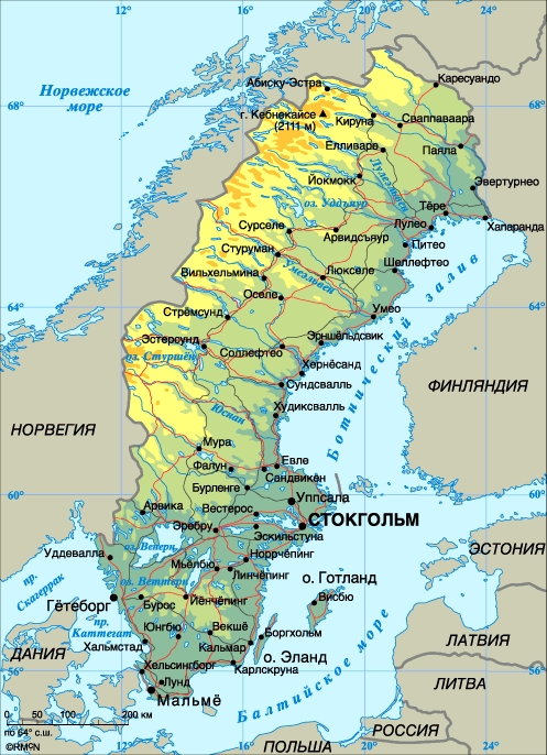 денежная единица в скандинавии