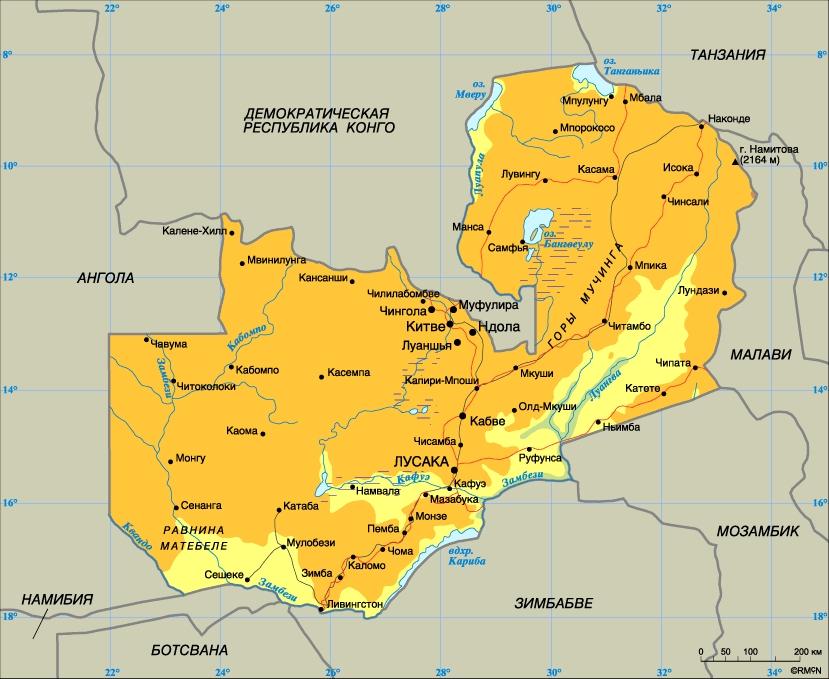 Замбия. Столица - Лусака. Население - 10 млн. человек (1998). Плотность населения - 13,3 человека на 1 кв. км. Городское население - 56%, сельское - 44%. Площадь - 752,6 тыс. кв. км. Самая высокая точка - гора Намитова (2164 м), самая низкая - 351 м над у.м. Основные языки: английский (официальный), чибемба, чиньянджа, силози и читонга. Основные религии: христианство, местные традиционные верования, ислам, индуизм. Административно-территориальное деление - 8 провинций. Денежная единица: квача = 100 нгвее. Национальный праздник: День независимости - 24 октября. Государственный гимн: Встань и воспой Замбию, гордую и свободную страну.