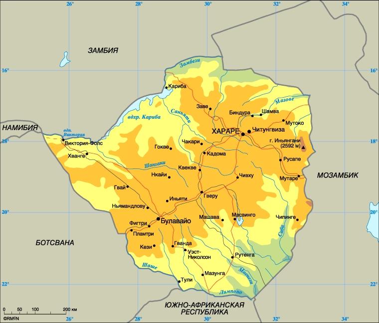 Зимбабве. Столица - Хараре. Население - 12 млн. человек (1998). Плотность населения - 31 человек на 1 кв. км. Городское население - 37%, сельское - 63%. Площадь - 390,8 тыс. кв. км. Самая высокая точка - гора Иньянгани (2592 м). Основные языки: английский (официальный), чишона, синдебеле. Основные религии: местные традиционные верования, христианство. Административно-территориальное деление - 8 провинций. Денежная единица: зимбабвийский доллар = 100 центам. Государственный гимн: Боже, благослови Африку.