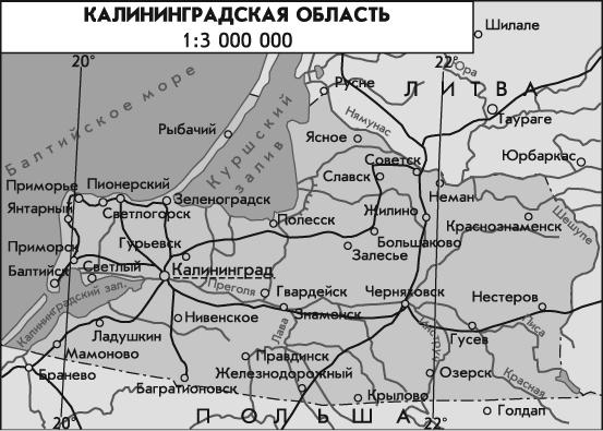 Новости в урюпинском районе