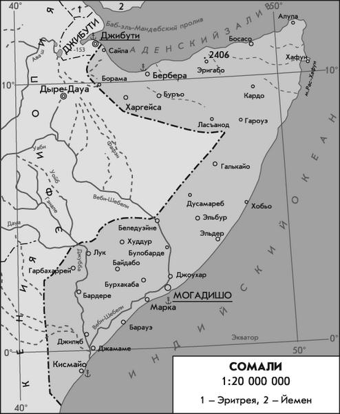 Гвинейское Нагорье На Карте