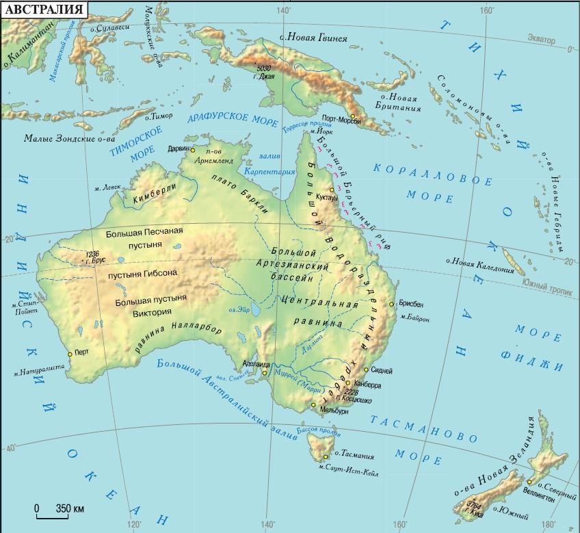 пожелал летчикам моря заливы проливы острова австралии определенно стоит поиграть