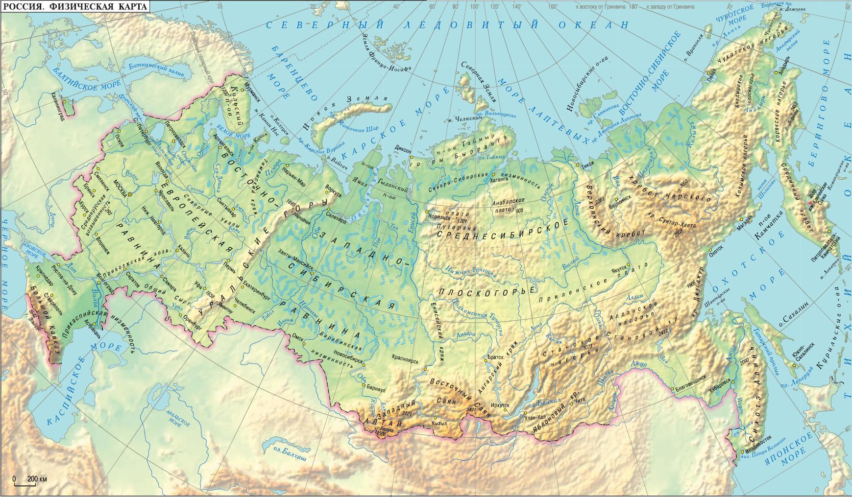 Физическая карта России даёт наглядное представление о сложном рельефе, различном по происхождению, истории формирования и внешним морфологическим признакам. Он отличается большими контрастами: на Русской и Западно-Сибирской равнинах перепады высот составляют десятки метров, а в горах на Ю. и В. страны достигают сотни метров. На севере Русской равнины поднимаются невысокие горные массивы Хибин, Тимана, Пай-Хоя, а на Ю. равнина переходит в Прикаспийскую и Приазовскую низменности, между которыми простираются предгорья, а далее – горные сооружения Кавказа.