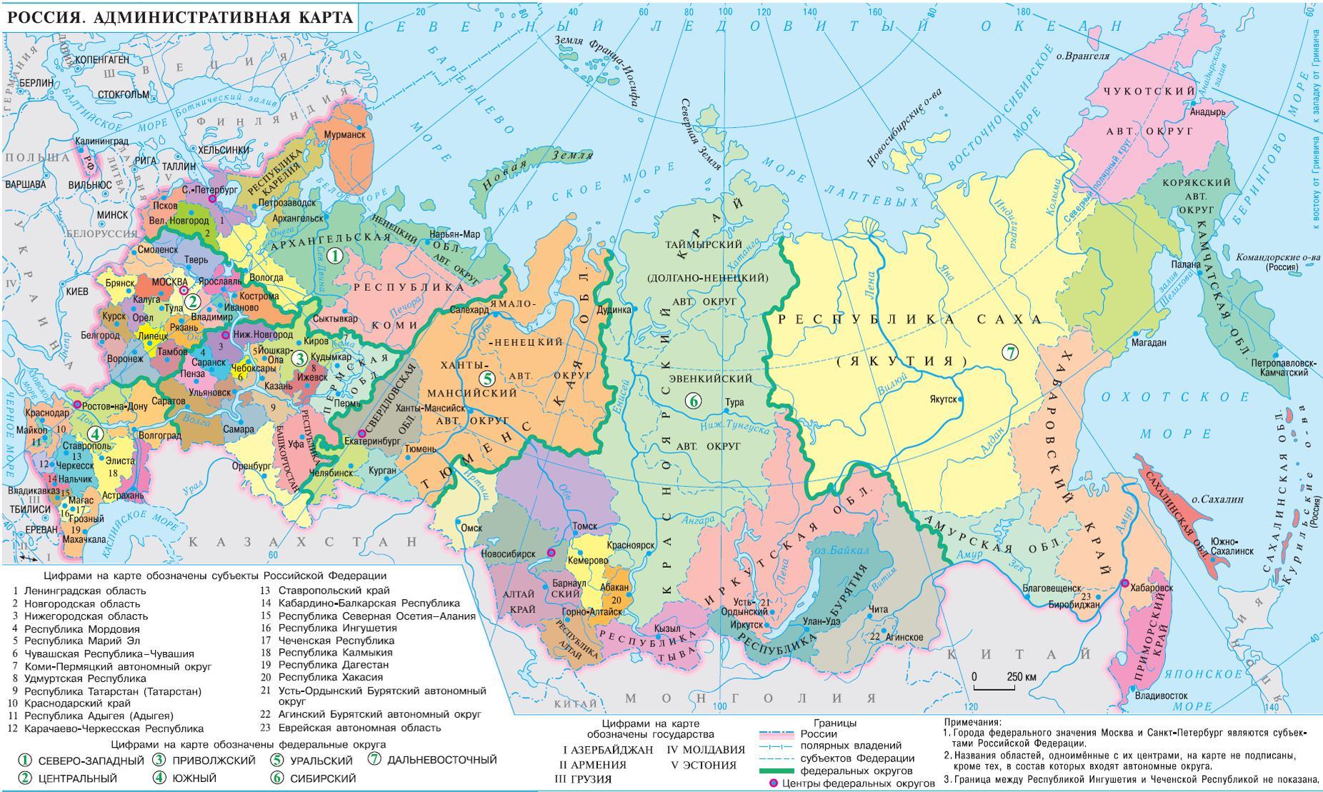 Подробная карта железных дорог Краснодарского Края