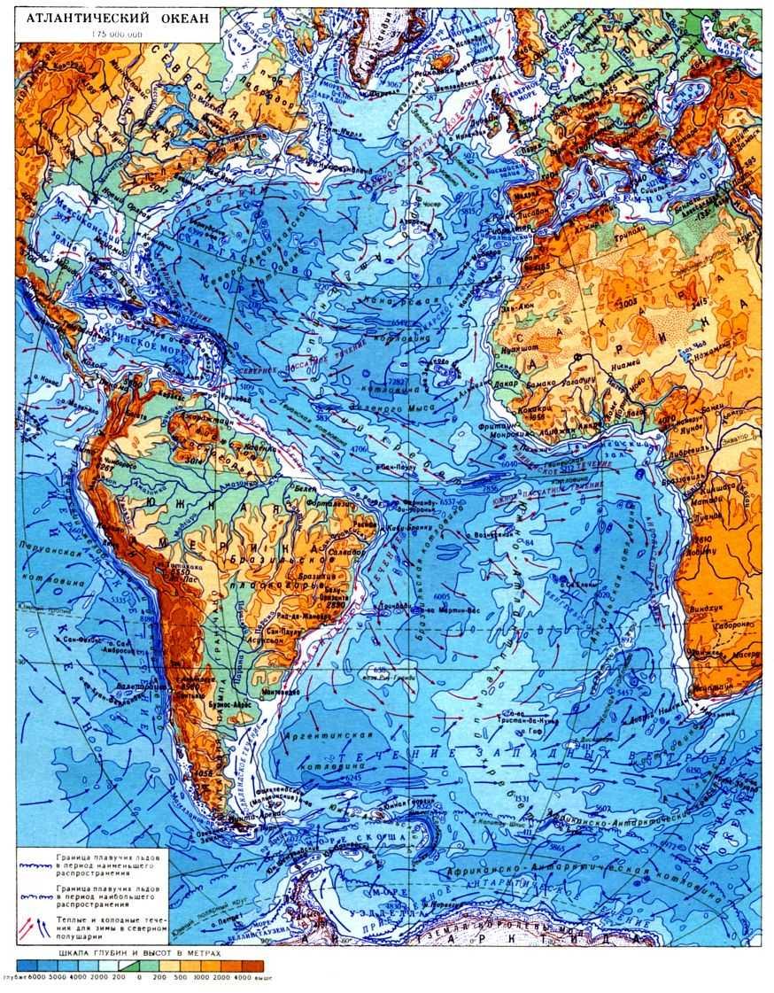 отношение атлантический океан фото на карте это нужно максимально