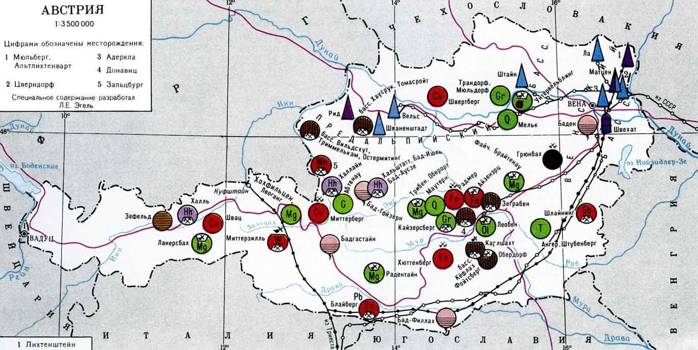 магнезит (табл. 2). нефть, жел., свинцово-цинковые и. медные руды.  B стране добывают. бурый уголь.