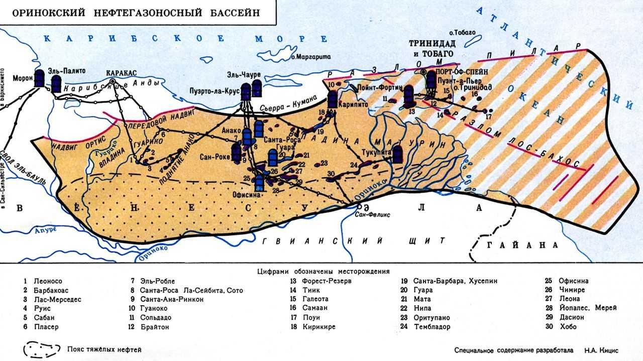 Волго-уральская нефтегазоносная область (другое широко распространённое название - второ301е баку301