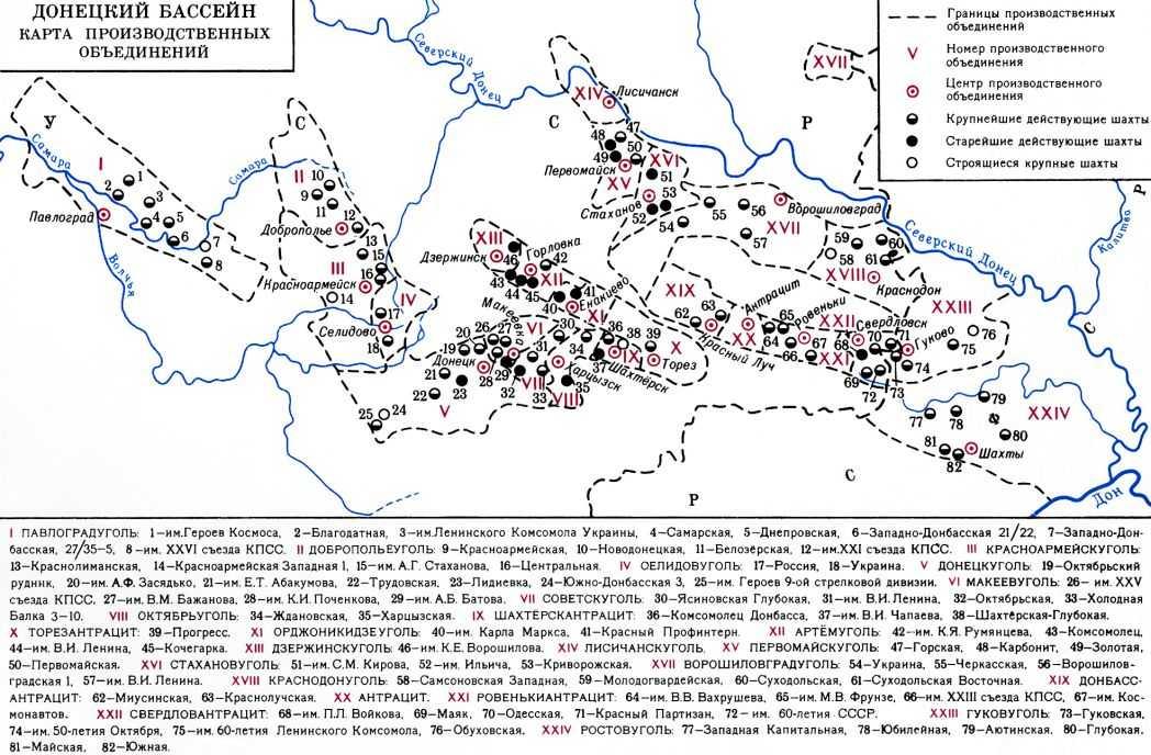 (карту): в Донецкой обл.