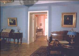 Дом музей а с пушкина на набережной