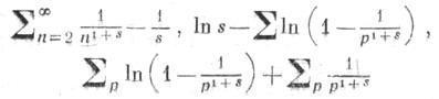 Теорема чебышева