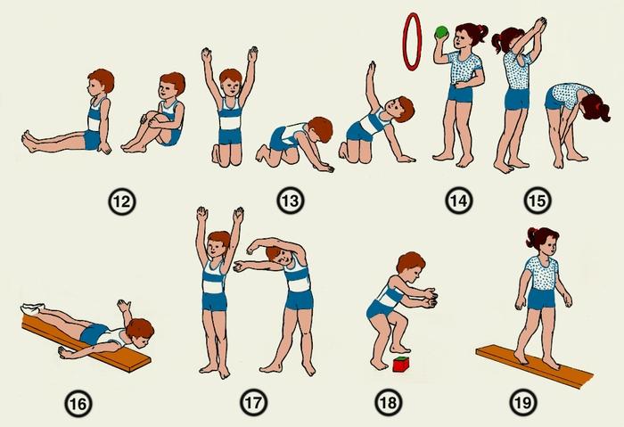 упражнение по физкультуре с картинками