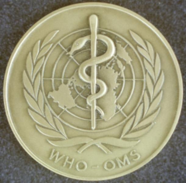 Организация Здравоохранения Всемирная