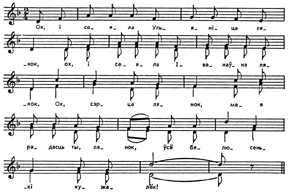 Белорусские Песни Для Детей