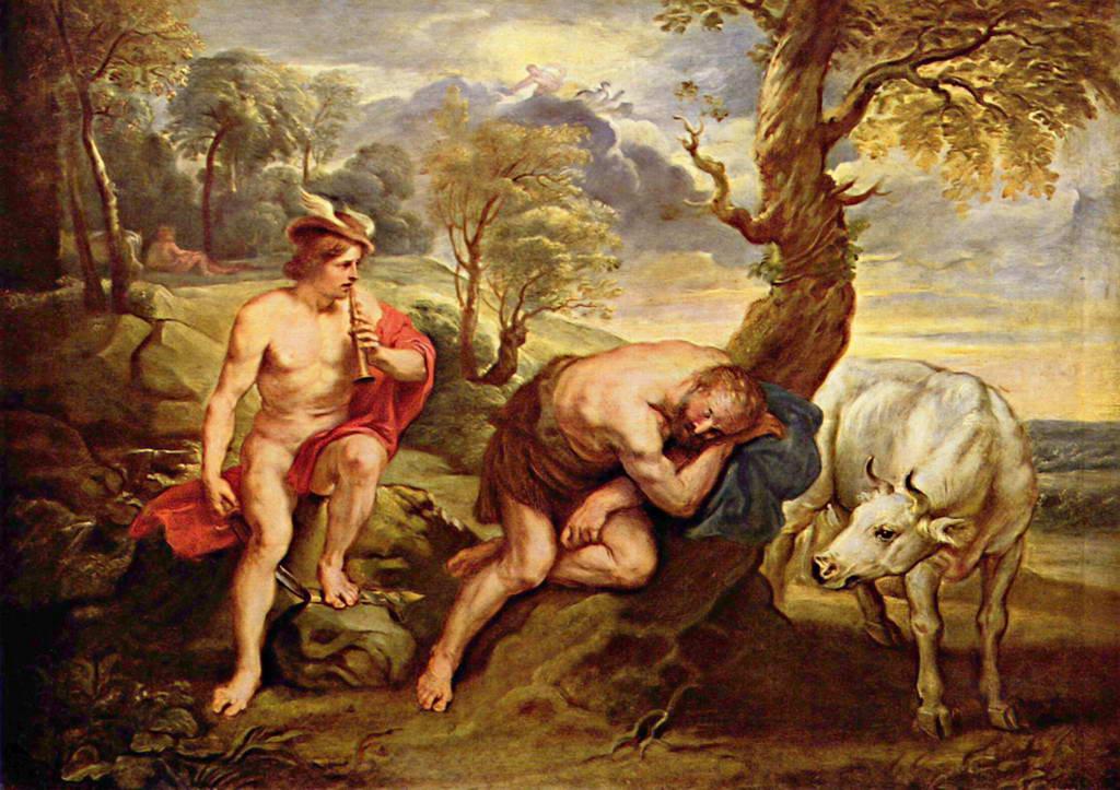 Древнегреческая мифология ио