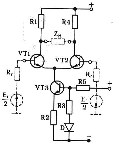 Схема дифференциального