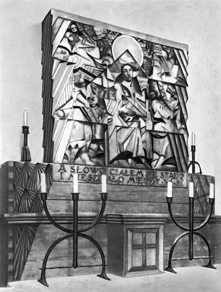 Алтарь Рождества на Всемирной выставке в Париже. 1925.