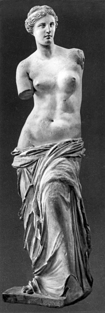 Агесандр из антиохии на р меандр