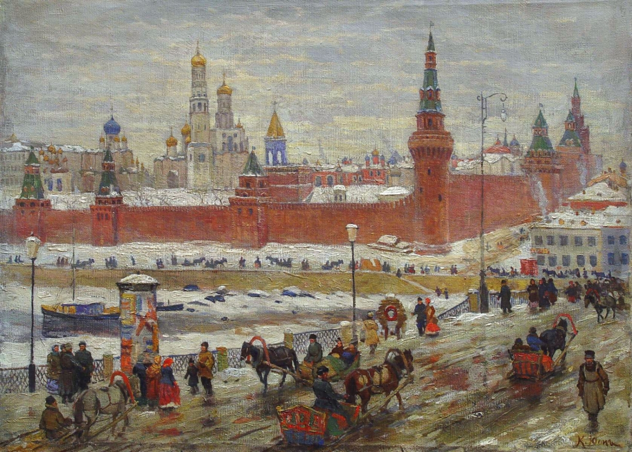 праведничество в русской литературе конца 19 века сочинение