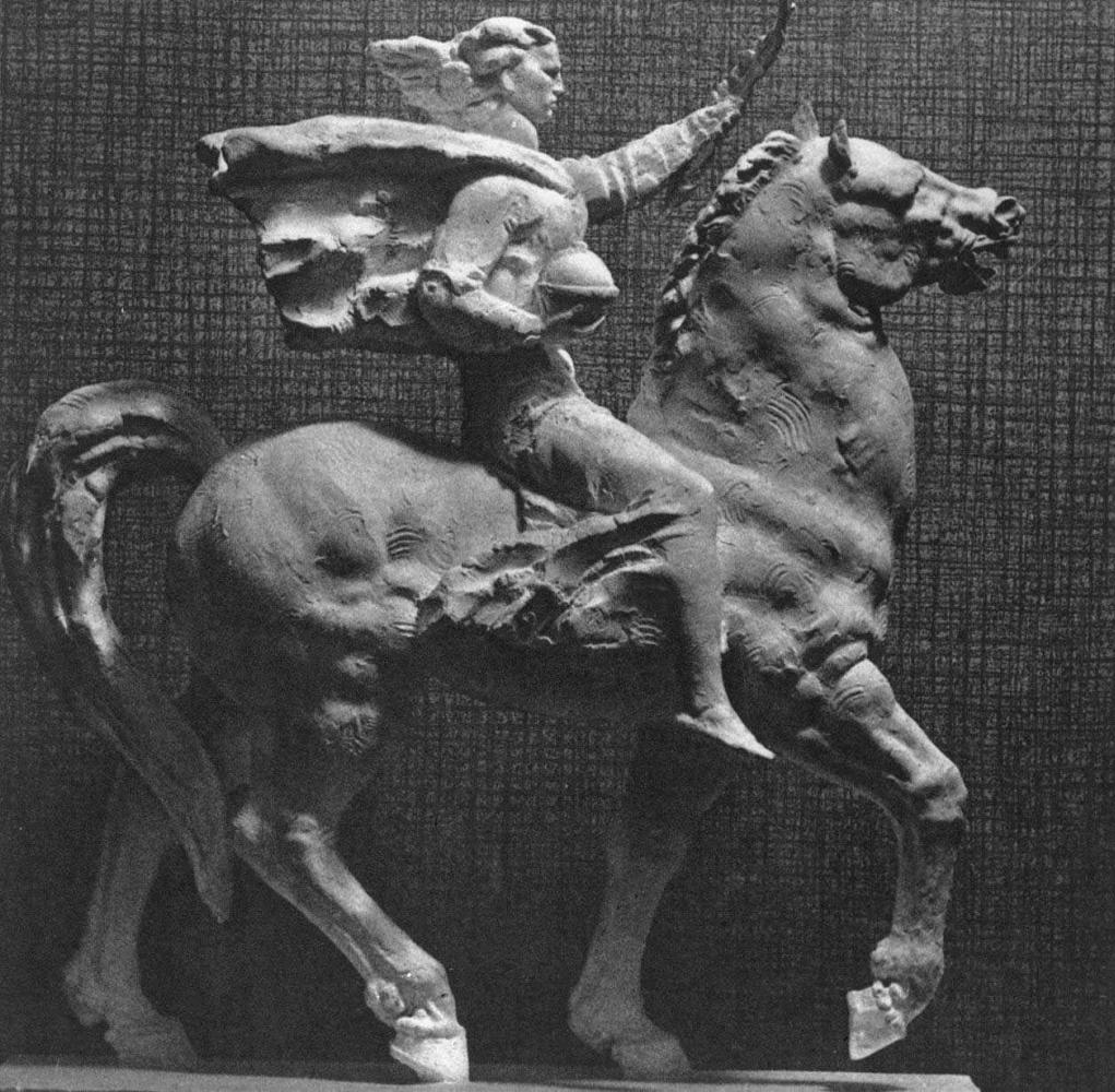 Эскиз монумента Мира В Нью-Йорке. Гипс. 1952