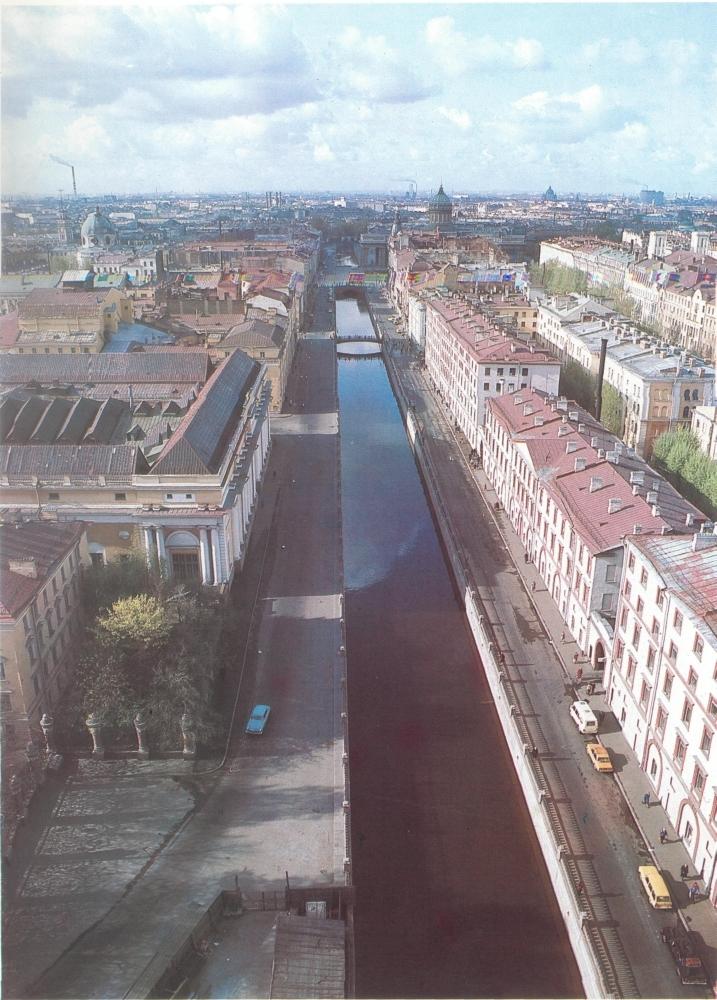 Вид на канал  Грибоедова с храма Воскресения Христова («Спас на крови»)