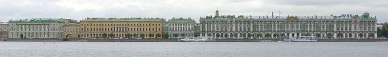 Вид с Невы на комплекс зданий Государственного Эрмитажа, в том числе Зимний дворец (справа)