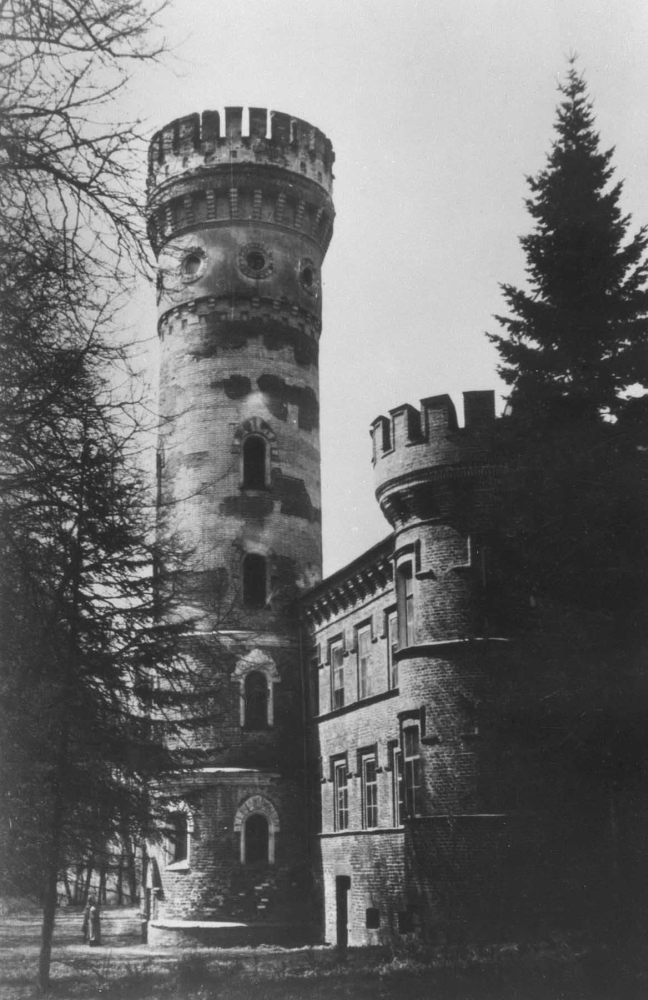 Замок в Раудоне. Кон. 16 в.