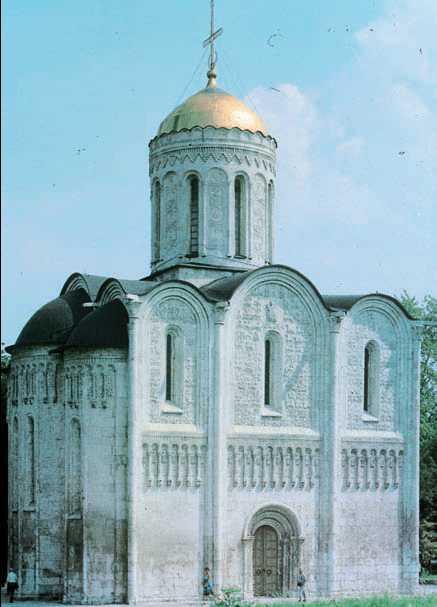 Дмитриевский собор во Владимире. 1194—97гг.