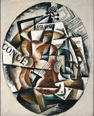 Л. С. Попова. «Скрипка». 1915г. Государственная Третьяковская галерея. Москва