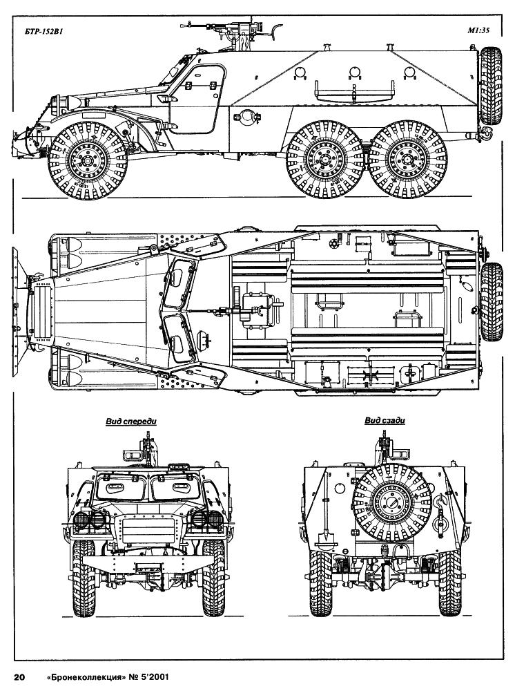 Картинки с военными чертежами тем, как