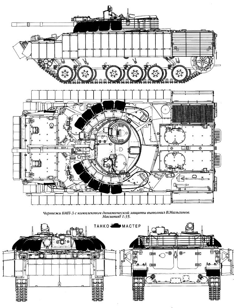 800 тысяч долларов за БМП-3