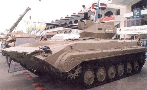 BMP-1 variants