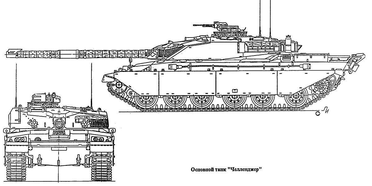 """Английский танк """"ЧЕЛЛЕНДЖЕР"""""""