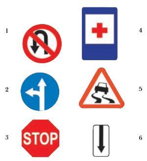 образцы дорожных знаков