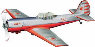 Современные спортивные самолеты