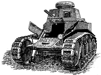 маневренного танка было