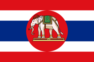 http://dic.academic.ru/pictures/enwiki/78/Naval_Ensign_of_Thailand.png
