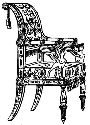 Кресло.