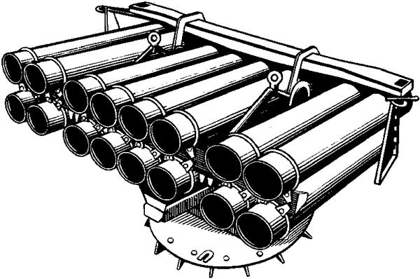 Реактивная бомбомётная установка.