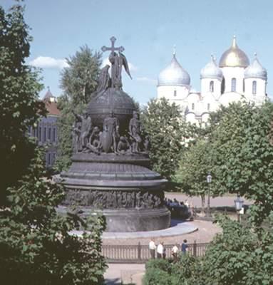 Памятник 1000-летия России.