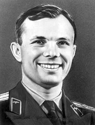 Ю.А.Гагарин.