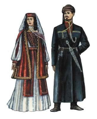 Грузины.