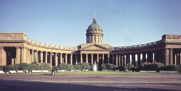 Казанский собор.