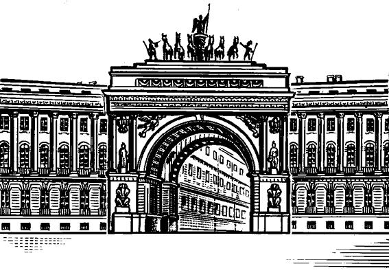 Арка здания Главного штаба в Санкт-Петербурге.