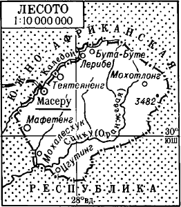 Лесото.