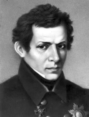 Н.И.Лобачевский.